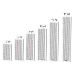 TS10-TS60 10W-60W Outdoor Waterproof Column speaker