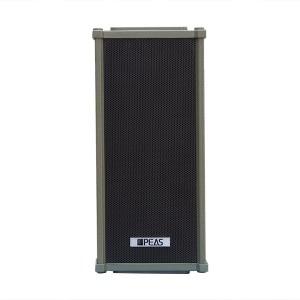 TS203 20W Waterproof Column Speaker