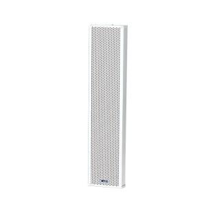 TS50 50W Outdoor Waterproof Column speaker