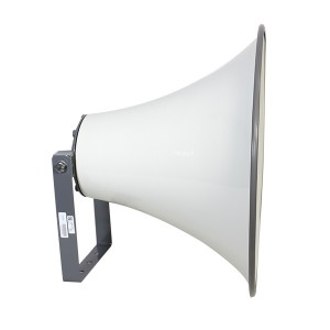 HS-20I Waterproof Horn Speaker