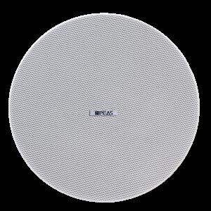 "CS-810S 8"" 2.5W/5W/10W ABS Ceiling speaker"