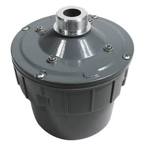 HS-50D horn speaker driver