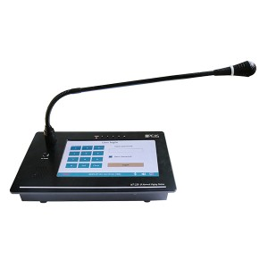 NT-220  IP Network Paging Station