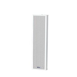 TS40 40W Outdoor Waterproof Column speaker